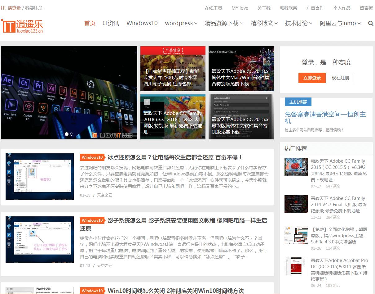 逍遥乐_www.luoxiao123.cn